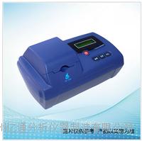 GDYS-601S六合一多参数水质分析仪 GDYS-601S