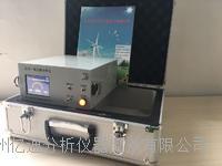 红外一氧化碳分析仪  ET-3015A