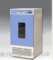 ELH-150种子老化箱 ELH-150