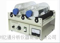EZP-1细胞培养转瓶机 EZP-1