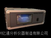 PM10/PM2.5大气粉尘测定仪 PM10/PM2.5