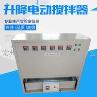 六联电动升降搅拌器