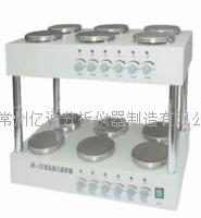 双层磁力搅拌器 JB-12