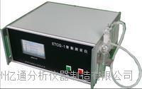 微機測汞儀