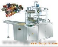 盒装营养奶粉透明膜包装机(带拉线)
