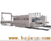 数字控制型高速印刷开槽机(4色机)