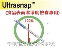 ATP专用荧光酵素采样管 ATP