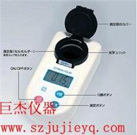 DPM-Ni/WAK-Ni镍测定仪 DPM-Ni/WAK-Ni