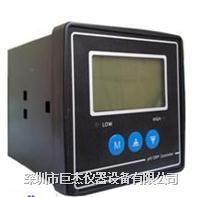 工业PH控制仪