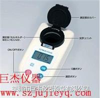 单项目低浓度磷酸根测定仪DPM-PO4D DPM-PO4(D)