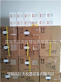 德国罗威邦 Lovibond ET99955 中量程COD试剂 0-1500mg/L