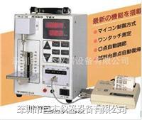 日本進口魚糜彈性測試儀SD-700系列 SD-700DP