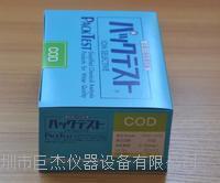 日本共立簡易水質測試組 WAK-