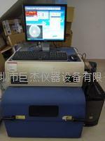 深圳二手X射线镀层测厚仪