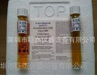 德国罗威邦 Lovibond COD试剂ET99955 0-150PPM