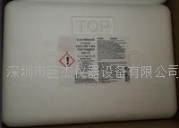 535600氨氮试剂 ET535600