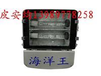 NFC9131节能型热启动泛光灯技术参数