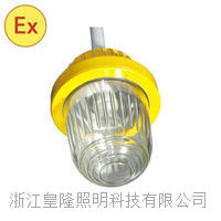 海洋王BPC8720防爆平台灯(分体式150W)价格/图片