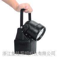 海洋王磁力照明灯具JIW5281/9W/LED防爆手提灯