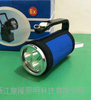 海洋王RJW7101/LT手提式防爆/LED强光探照灯现货