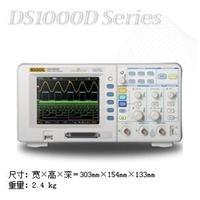 DS1052D数字示波器