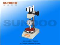 温州山度/SUNDOO SLX-A邵氏硬度计测试机架 珠海锦河批发代理