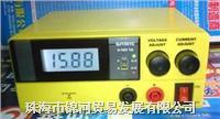单路直流电源QJ1501C/ QJ1502S