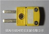 美国OMEGA感温线插头SMPW-K-M SMPW-K-M