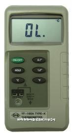 台湾宇锋YUFONG 普及型温度计YF-160A
