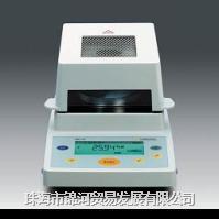 德国赛多利斯MA35红外水分测定仪