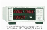 PF9901 数字功率计