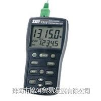 K.J.E.T.R.S.N.溫度记录表TES-1316