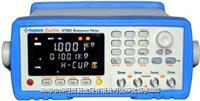 AT510直流电阻测试仪
