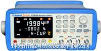 AT510M 直流电阻测试仪
