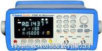 AT520 交流低电阻测试仪(电池内阻计)