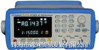 AT520L 电池内阻测试仪