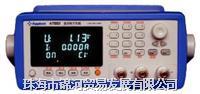 AT851 电池寿命测试仪