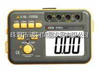 深圳胜利接地电阻测试仪VICTOR 4105A