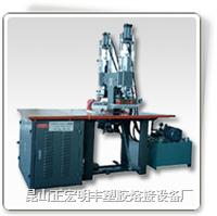 天津吸塑包装机高周波塑胶熔接机 4KW~10KW