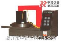 中諾A系列軸承加熱器 A-40/SPH-40