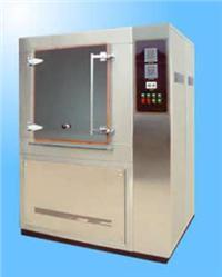 寧波防水試驗箱 LS500