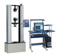 微机控制电子拉力试验机 LDS-10AW
