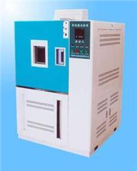 高低溫試驗箱 GDW-100