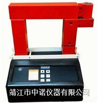 軸承加熱器 DM-80