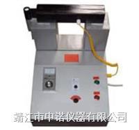 內燃機齒圈專用感應加熱器 ZJ20X-6