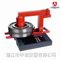 安鉑高品質軸承加熱器 24RSD