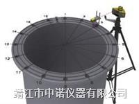NXA GEO圓形平面度激光測量儀 NXA GEO