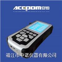 APM-3000安鉑手持式振動分析儀 APM-3000
