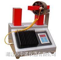 軸承加熱器 STDC-4