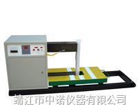 重型軸承加熱器 BGJ-100-4